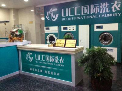 女老板加盟UCC洗衣,收获可观利润