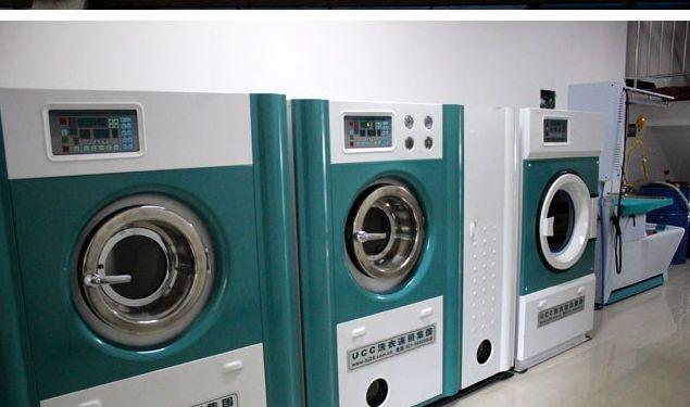 怎样挑选洗衣设备?干洗设备高品质成就高效率