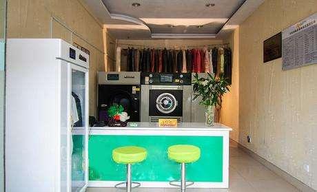 干洗店连锁经营的优势有哪些,如何选品牌