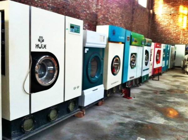 干洗店需要什么设备需要多少钱