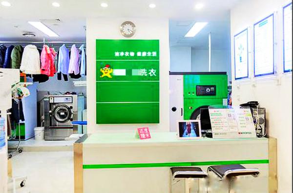 干洗店投资哪种开店方式更好
