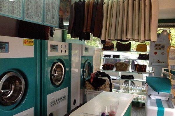 UCC干洗店设备展示