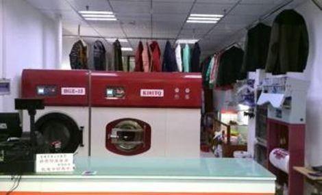 诗奈尔干洗店成本要多少钱