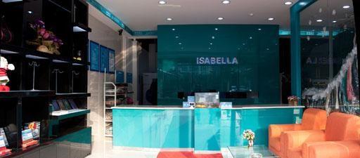 伊莎贝拉干洗店的加盟优势是什么