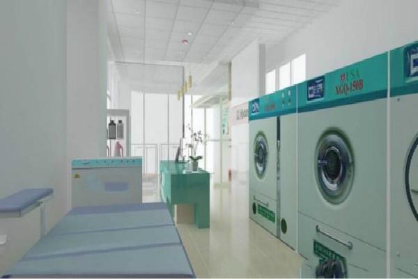 爱洁仕洗衣店加盟费用多少钱?