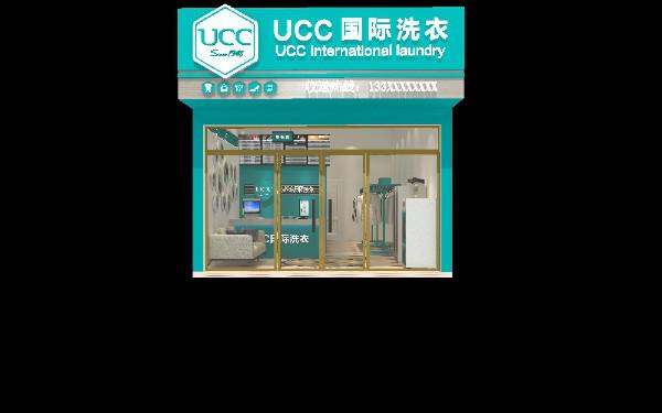 UCC干洗店加盟成功案例——想要成为一个更好的自己
