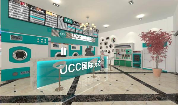 UCC干洗店加盟成就了我的人生事业