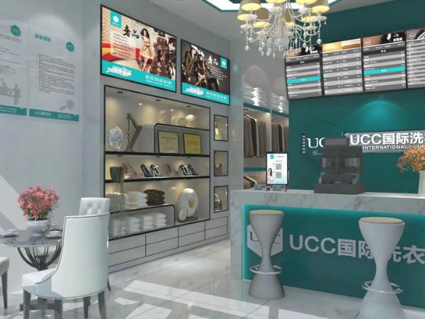 加盟UCC干洗店成功案例