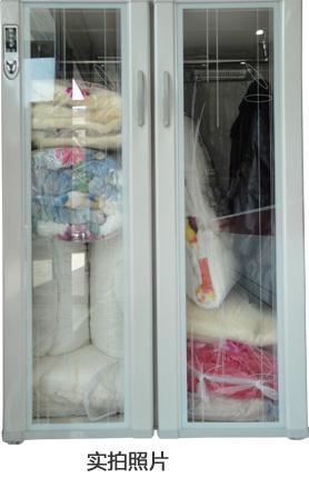 UCC国际洗衣衣物消毒柜
