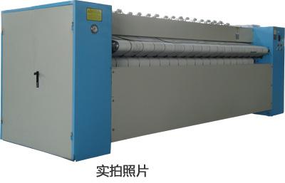 UCC国际洗衣蒸汽熨烫机