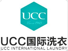 UCC干洗店加盟,稳居中国十大干洗店品牌排行榜