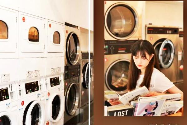干洗店加盟哪家好?悦享自助洗衣加盟怎么样?