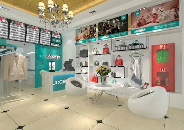 UCC干洗店