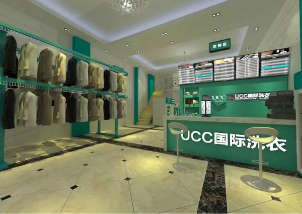 UCC干洗店加盟费用前期成本投资包括这些