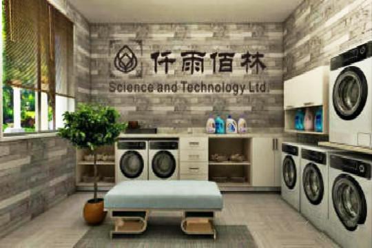 智慧校园洗衣加盟费要多少钱-仅需5万一年赚20万买车买房