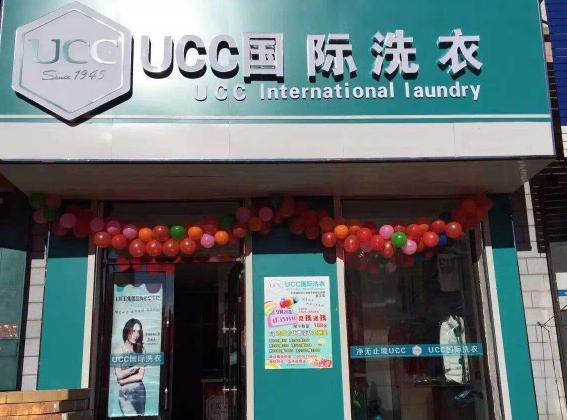 大理干洗店设备在哪买?一套多少钱?